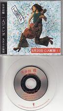 HITOMI YAIDA Hitori Jenga 2003 Japanese 4-track promo Minimax CD