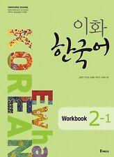 Ewha Korean Language Workbook 2-1 With CD Korea Textbook English Version