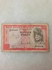 (JC) RM10 3rd Series Signed ISMA D/63 - 876239 - VF (Stain)