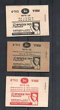 Israel Coins Booklets B4-6 Set MNH!!!!