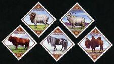 Mongolei Mongolia 2016 Tiere Schaf Rind Ziege Pferd 3989-3993 Postfrisch MNH