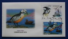 Russia (RD15) 2003 Russia Duck Stamp First Day Cover