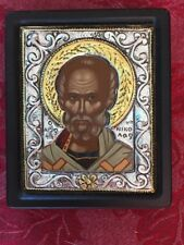 Byzantine Icon On Canvas 950 Sterling Silver 24k Gold Plate Greek Orthodox