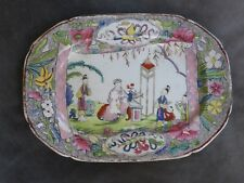 Rare Antique Mason's Ironstone Chinese Scroll Pattern Chinoiserie Platter c1813