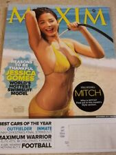 november 2011 Maxim #167 Jessica Gomes on busty sexy swimsuit cover+ Bria Murphy