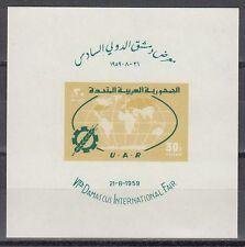 Syrien Syria UAR 1959 ** Bl.V2 Messe Fair Damaskus