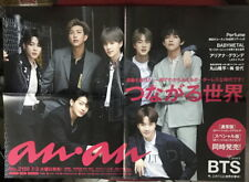 "anan magazine cover BTS 2019 Japan Promo ""folded"" Poster"