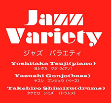 YASUSHI GONJO-JAZZ VARIETY-JAPAN CD B63