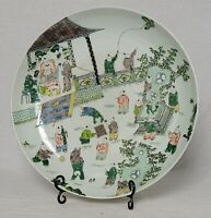 Large  Chinese  Wu-Cai  Porcelain  Charger    M3291