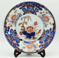Yongzheng Period (18th Century) Chinese Antique Famille-Verte Imari Plate - A