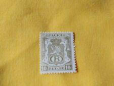 STAMPS - TIMBRE - DIENSTTZEGELS - BELGIQUE - BELGIË 1946 NR S36 **( ref 2226)