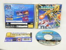 Sega Saturn DARIUS GAIDEN GOOD Condition REF 1664 ss