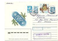 Lettre entier postal cover URSS Russie 1988 pour le MEXIQUE et cachet arrivée