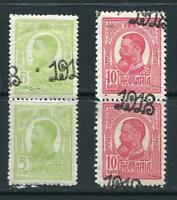 Romania 1918 Mi 249-0 MH Misplaced Overprint + Offset +Pair 7252