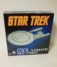 Star Trek U.S.S. YAMATO NCC-71807 Enterprise Sister Ship MIB Aoshima Ltd 300 Pcs