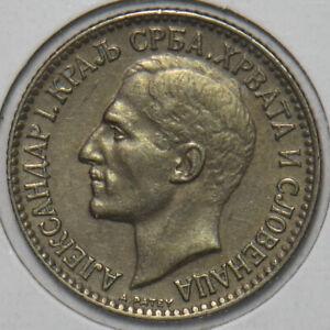 Yugoslavia 1925 Dinar 195797 combine shipping