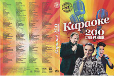 DVD russisch KARAOKE КАРАОКЕ 200 СУПЕРХИТОВ русское караоке 200 ПЕСЕН