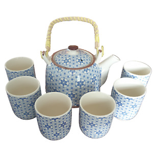 Chinese Herbal Tea Set - Blue Star Pattern - 6 Cups and Infuser - Boxed