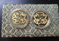 1985 ShenYang Mint 60TH Anni of The Forbidden City Museum Proof Brass Set RARE