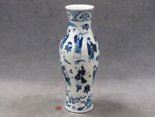 New listing Chinese porcelain vase