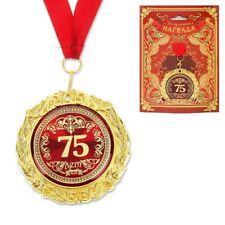 Medaille in einer Wunschkarte Geschenk Souvenir auf russisch 75 Лет 75 Jahre
