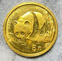 1987 Panda gold coin 1/20 oz 5 yuan AU China .999 Fineness