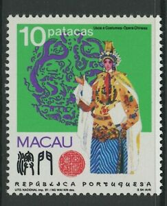 MACAO, MINT, #648-51, OG NH, CS/4, COSTUMES, (1) SHOWN, GREAT CENTERING