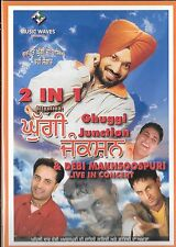 GHUGGI JUNCTION & DEBI MAKHSOOSPURI LIVE IN CONCERT- 2 STARS IN 1 DVD