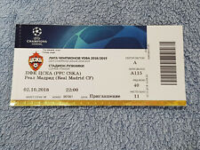 2018 - CSKA MOSCOW v REAL MADRID MATCH TICKET - CHAMPIONS LEAGUE - 18/19