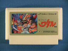 Majin Eiyuuden Wataru Gaiden (Nintendo Famicom FC NES, 1989) Japan Import