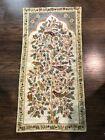 "Srinagar Kashmir Chain Stitch Crewel Embroidery Tapestry; Rug; Handmade 24""x 48"""