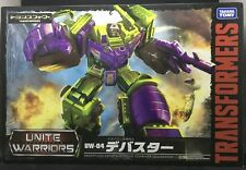 TRANSFORMERS UW04 Unite Warriors: Devastator - TAKARA TOMY