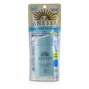NEW Shiseido Anessa Essence UV Sunscreen Mild Milk (For Sensitive Skin) SPF35