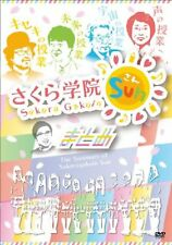 Sakura Gakuin SUN Matome DVD UPBH-1322 4988005748850 Region:2 w/Tracking# Japan