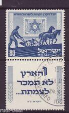 Israel Nr.     61  gest.  Jüdischer Nationalfond  KKL       (HT2)