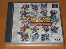 ALL SUPER ROBOT WARS ENCYCLOPEDIA GAME USED VERY GOOD STATE PSX PSONE