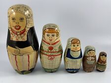 Set Of 5 Vintage 1960's Era Hand Painted Wooden Matryoshka Russian Nesting Dolls