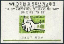 Korea South 445,445a,MNH.Mi 439,Bl.192. Korea's joining UN,15,1964.WHO emblem