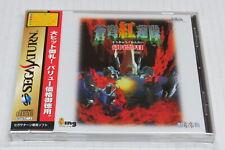 Soukyugurentai Otokuyo inc. Battle Garegga Demo Sega Saturn Japan + Spine / Obi