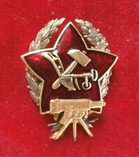 "Russian breastplate ""Red army machine gunner"" (1918-1922)"