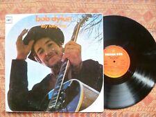 BOB DYLAN - Lay Lady Lay ( LP -Argentina 1970 Original Rare - Vg )