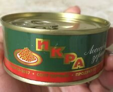 """Salmon caviar red """"Putina"""", 95 g / 3.57 oz"""