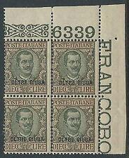 1925 OLTRE GIUBA FLOREALE 10 LIRE QUARTINA NUMERO DI TAVOLA MNH ** - VA37