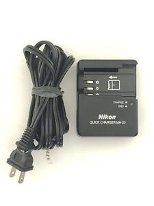*USED* Nikon MH-23 Quick Battery Charger *FAST FREE SHIPPING*