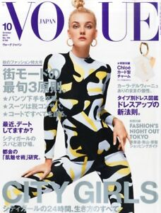 VOGUE JAPAN 2015 Oct 10 Woman's Fashion Magazine Japan Book CITY GIRLS