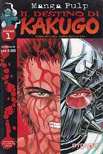 IL DESTINO DI KAKUGO n° 1 - ed. Dynamic