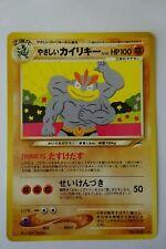 Pokemon Pocket Monsters Japanese Light Machamp #068  Card - Neo Destiny .