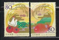 JAPAN 2011 50TH FESTIVAL OF AGRICULTURE FORESTRY & FISHERY COMP. SET OF 2 STAMPS