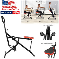 Squat Assist Workout Row-N-Ride Trainer for Glutes Workout Fitness Exercise Gym