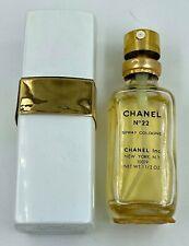 Chanel NO 22 EAU DE COLOGNE 45 ml VINTAGE 1950S - 1960S